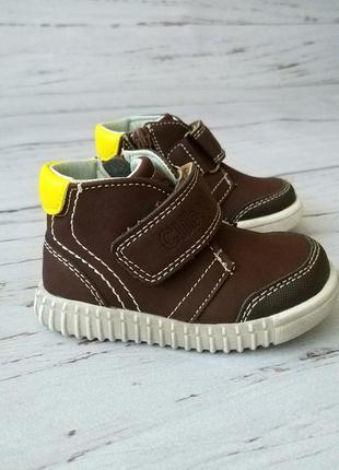 Ботинки для мальчиков clibee