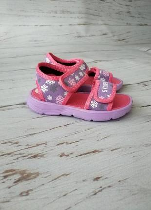 Детские аквашузы/летние босоножки для девочек sydney