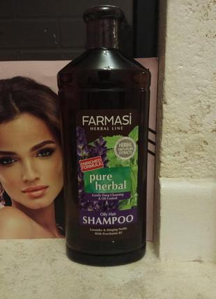 Шампунь травяной лаванда от  жирных волос фармаси, турция  700 мл