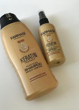 Набор восстанавливающий шампунь с кератином и спрей для волос ...