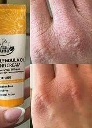 Крем для рук с маслом календулы farmasi питательный