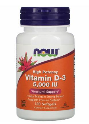 Витамин Д, Вітамін Д vitamin D Now Foods 5000