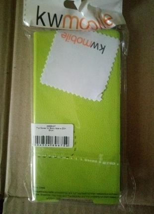 Чехол книжка Sony Xperia Z3+