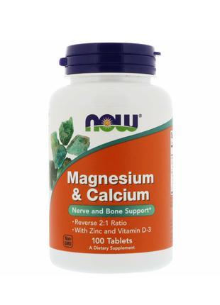 Магній і кальцій, Magnesium & Calcium, магний и Кальций