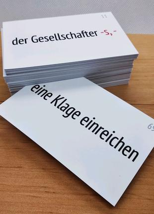 Деловой немецкий карточки | Быстрое изучение слов!