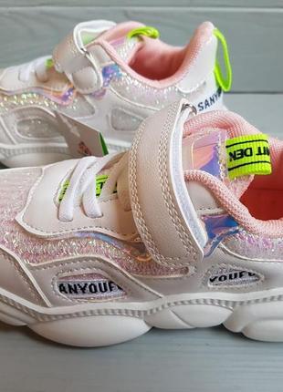 Кроссовки для девочки фирмы kimbo