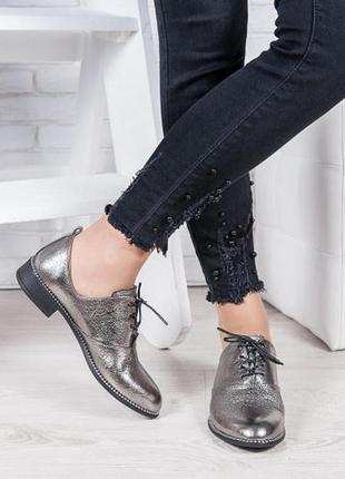 Туфли кожаные сатин эвелин