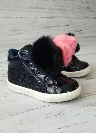 Ботинки для девочек с.луч