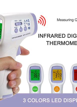 Медицинский бесконтактный термометр инфракрасный градусник