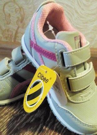 Детские кроссовки, кеды для девочки