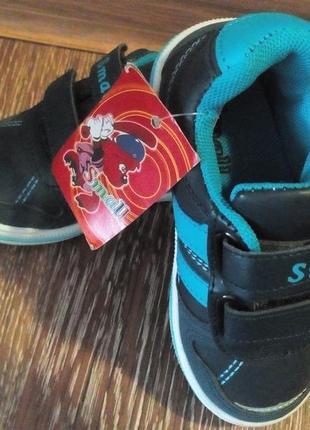 Детские кроссовки, кеды для мальчика 23р !!!последняя пара!!!