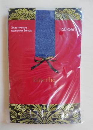 Матовые колготки, плотность 60 den, цвет синий меланж, размер xs