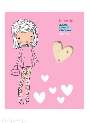 Колготки детские с рисунком «сердечки», плотность 50 den, цвет...