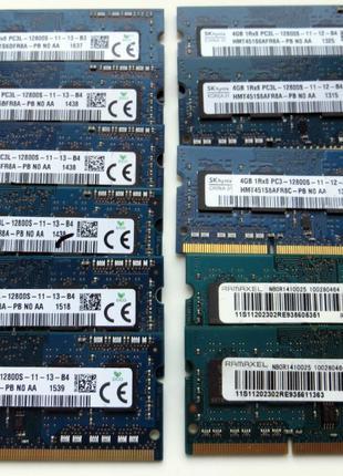 Память ноутбук/компьютер DDR3 4Gb PC3-10600/12800 (1333/1600MHz)