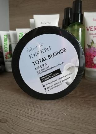 Маска для светлых и блондированных волос total blonde faberlic...