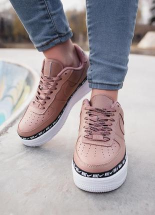 Nike air force 1 ribbon pack pink женские кроссовки.