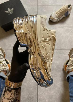 Adidas raf simons rs ozweego cream white silver metallic