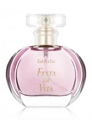 Парфюмерная вода для женщин festa di vita faberlic 3023 фаберлик