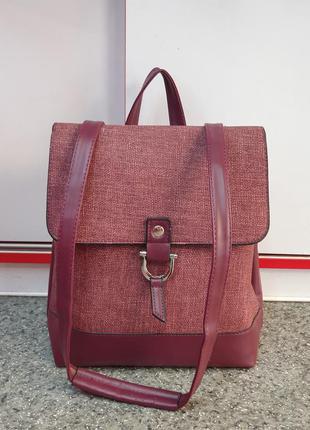 Женская сумка-рюкзак / молодёжная сумка/ городской рюкзак