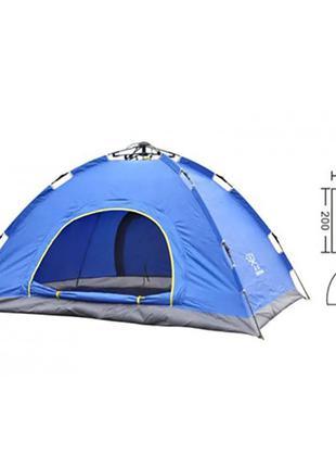 Палатка 2-х местная СИНЯЯ