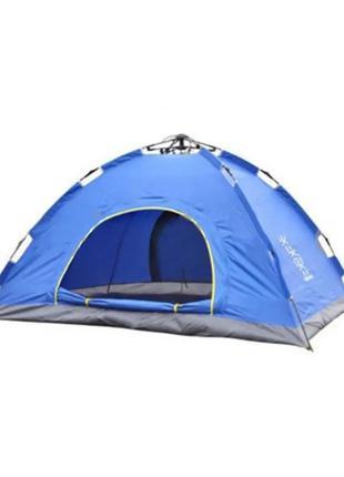 Роспродажа!!! Очень практичная 4-х местная синяя палатка! Спеши!