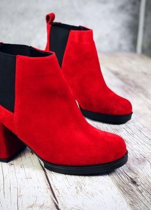 Люксовые замшевые осенние демисезонные ботинки на широком каблуке