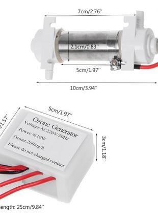 Аквариумный Озонатор воды 200мг/час 220вольт 10ватт