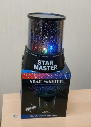 Проектор ночник звездного неба star master стар мастер