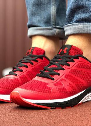Шикарные мужские летние кроссовки under armour красные