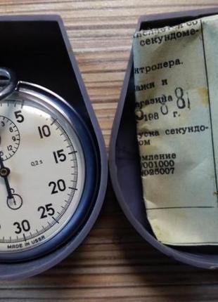 Распродаю оптом секундомеры СОПпр