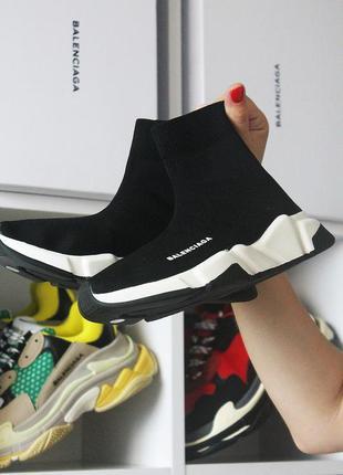 Balenciaga speed black (черный)