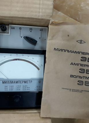 Распродаю оптом лабораторные прибры Э5