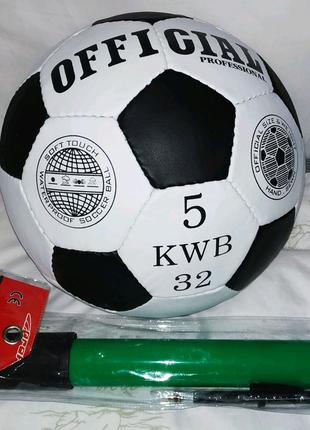 Мяч футбольный с насосом новые