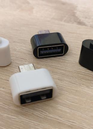 OTG переходник USB на Micro USB.