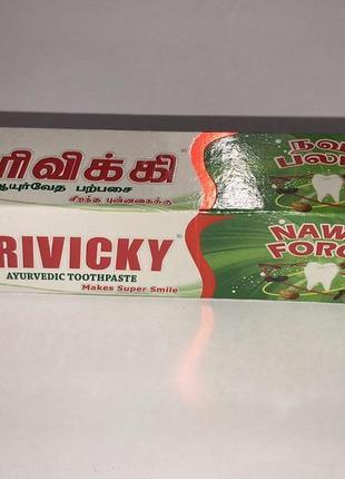 Аюрведическая зубная паста Supirivicky (110 г.)