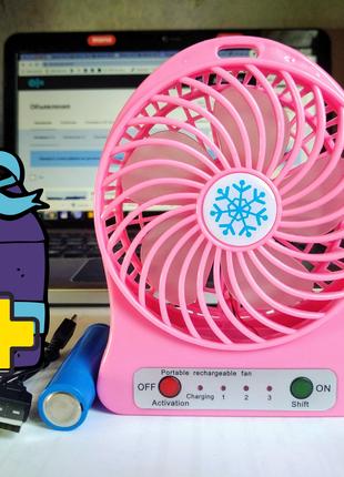Мини вентилятор MiniFan на аккумуляторe 18650 + ПОДАРОК!!!