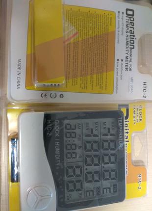 Термометр 2 датчика + гигрометр+ часы