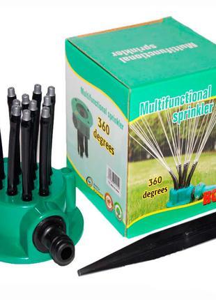 Спринклерный ороситель Multifunctional Water Sprinkler