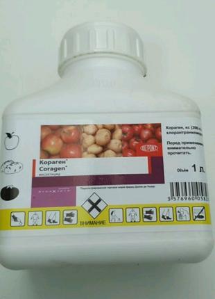Кораген  инсектицид
