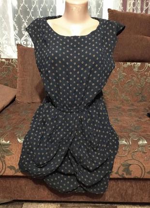 ♥️♥️♥️летние платье сарафан