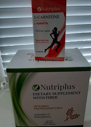 Комплекс для похудения Nutriplus