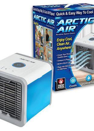 Мини-кондиционер Arctic Air Cooler с подсветкой и увлажнением