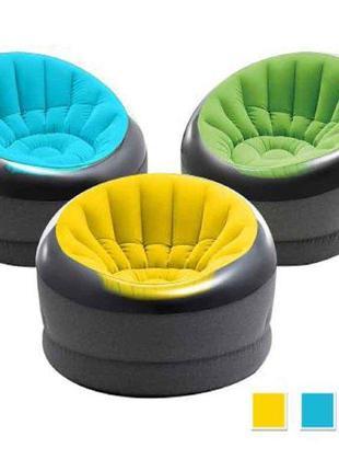 Надувное кресло Empire 112х109х69 см, 3 цвета, цена за 1 шт