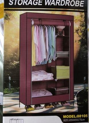 Тканевой шкаф для одежды 105*45*175