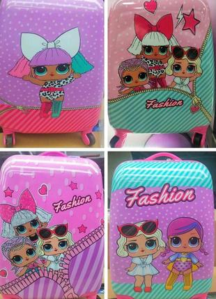 Детские чемоданы LOL