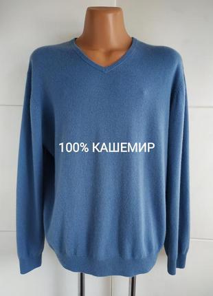 Кашемировый мужской свитер autograph: бренд премиум–класса