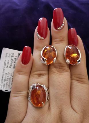 Набор кольцо и серьги с янтарем