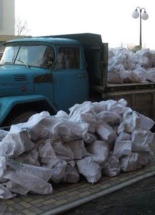 Вивіз будівельного сміття.Вывоз строительного мусора