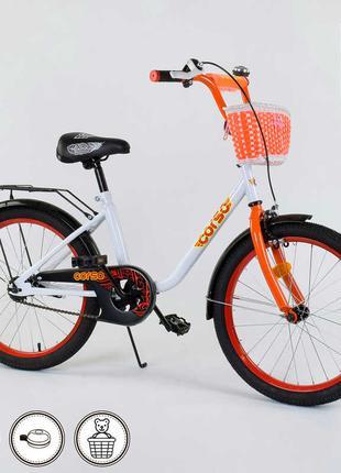 Велосипед Corso 20 дюймов 2-колёсный с ручным тормозом, корзинкой