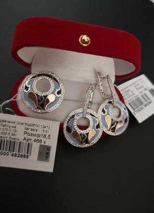 Набор кольцо и серьги серебро с эмалью